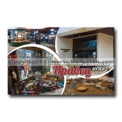 Магнит - Правец - Исторически музей