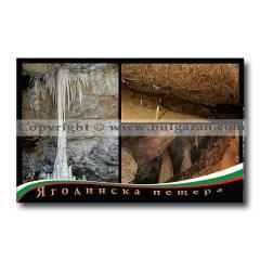 Магнит - Ягодинска пещера