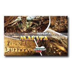 """Магнит - Пещера """"Магура"""" 02"""